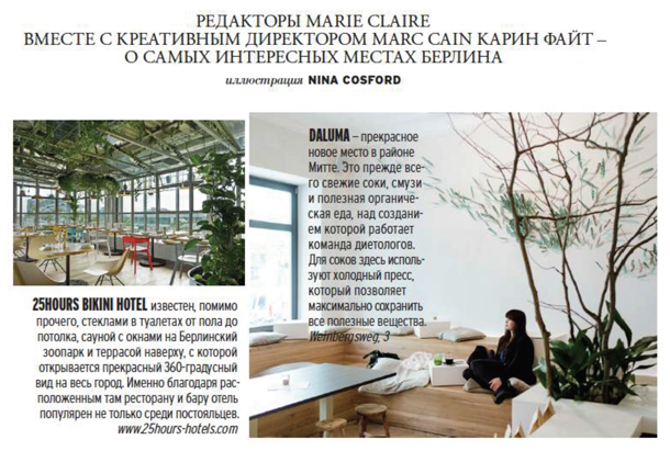 Thilo_Reich_Marie_Claire_Russia_web